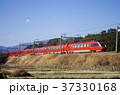 小田急 ロマンスカー GSEの写真 37330168