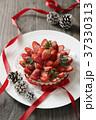 苺のタルト 37330313