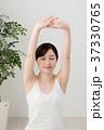 女性 ダイエット 肩の写真 37330765