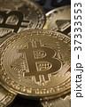 ビットコインイメージ 37333553