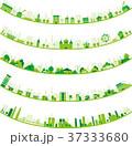 街 住宅 建物のイラスト 37333680