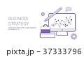 Web ビジネス 職業のイラスト 37333796