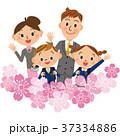 入学 親子 37334886