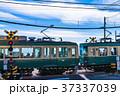 《神奈川県》江ノ電・鎌倉高校前の踏み切り 37337039