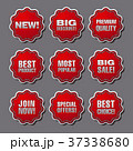 stickers for best sales 37338680
