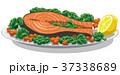 prepared salmon with lemon 37338689
