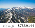 雪山 空撮 37339144