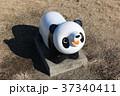 パンダのオブジェ 37340411
