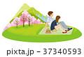 花見をするカップル 春の野原 クリップアー 37340593