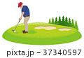 ゴルフするシニア男性 背景付きクリップアー 37340597