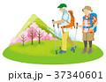 登山するシニア夫婦 春の山 クリップアート 37340601