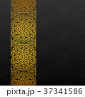 Abstract background with traditional ornament 37341586