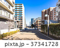 住宅街 マンション 集合住宅の写真 37341728
