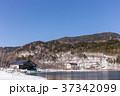 栃木県日光市 湯ノ湖 日光湯元温泉 3月 37342099