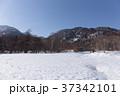 栃木県日光市 湯ノ湖湖畔より 日光湯元温泉 3月 37342101