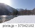栃木県日光市 湯ノ湖 日光湯元温泉 3月 37342102