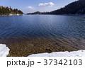 栃木県日光市 湯ノ湖 3月 37342103