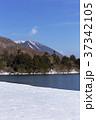 栃木県日光市 湯ノ湖 男体山 3月 37342105