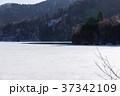 栃木県日光市 湯ノ湖 3月 37342109