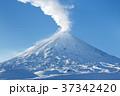 煙 スモーク 岳の写真 37342420