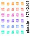 水彩 背景 背景素材のイラスト 37342895