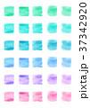 水彩 背景 テクスチャのイラスト 37342920