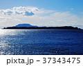 式根島 37343475