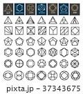 ジオメトリック 幾何学的 形のイラスト 37343675