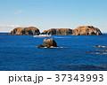 地内島 海 風景の写真 37343993