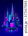 ナイト 夜 都市のイラスト 37347093