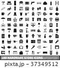 100 100 ハードウェアのイラスト 37349512