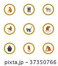 Wild monkey icons set, cartoon style 37350766