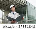ビジネスマン 建設業 建築現場の写真 37351848