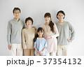 3世代家族 家族 祖父母の写真 37354132