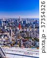 東京 東京タワー 都市風景の写真 37354326