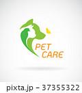 ペット 愛玩動物 ねこのイラスト 37355322