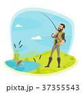 Vector fisherman fishing and fish catch at lake 37355543