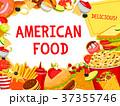 ファストフード ファーストフード 食のイラスト 37355746