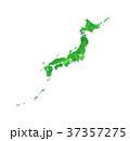 緑の日本地図とインターネット 37357275