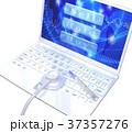 ネット株式投資のパソコン診断と治療 37357276