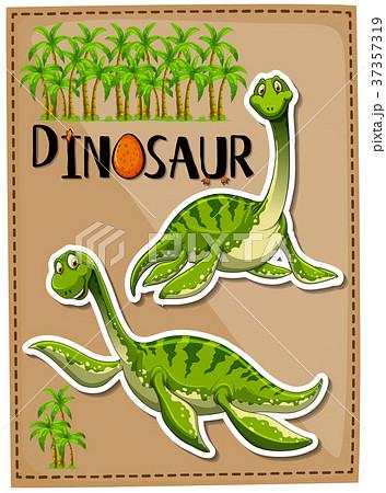 Green dinosaur with happy face 37357319 pixta green dinosaur with happy face voltagebd Image collections