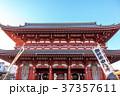 浅草 浅草寺宝蔵門 37357611