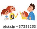 家族 ファミリー 人物のイラスト 37358263