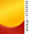 金色 赤色 フレームのイラスト 37358536