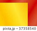 金色 赤色 フレームのイラスト 37358540