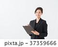 20代 女性 スーツの写真 37359666