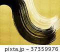 テクスチャ 背景 背景素材のイラスト 37359976