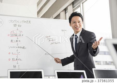プログラミング教室 37361355