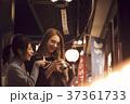 女性 夜 観光の写真 37361733