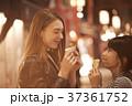 女性 夜 観光の写真 37361752